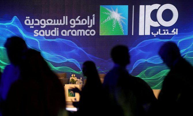تداول السعودية تحد من وزن مؤشر أرامكو مع الحد الأقصى