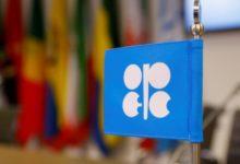 Photo of النفط يرتفع أكثر من 1٪ على أمل تخفيضات أوبك العميقة ونمو المصانع الصينية