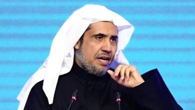 صورة رئيس رابطة العالم الإسلامي: الحوار مفتاح لمعالجة رهاب الإسلام