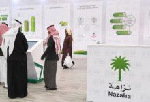 Photo of الهيئة السعودية لمكافحة الكسب غير المشروع تعقد منتدى في 9 ديسمبر