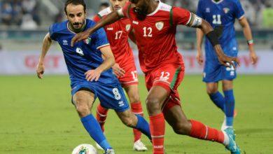 عمان تهزم الكويت 2-1 في كأس الخليج القطري
