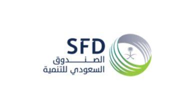 Photo of الصندوق السعودي للتنمية يمول 240 مشروعا في 42 دولة