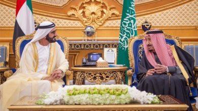 الملك سلمان يلتقي قادة دول مجلس التعاون الخليجي في القمة الخليجية الأربعين بالرياض