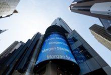 الوكالة الفرنسية تغرم مورغان ستانلي بسبب التلاعب في أسعار السندات
