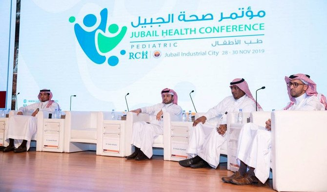 مؤتمر الجبيل الصحي يركز على أمراض الرئة لدى الأطفال