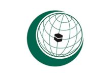 Photo of هيئة حقوق منظمة التعاون الإسلامي تؤكد دور الشباب في التقدم
