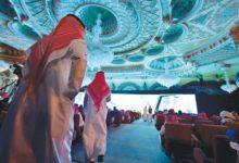 صورة رؤساء الأعمال السعوديون يدعمون ميزانية 2020