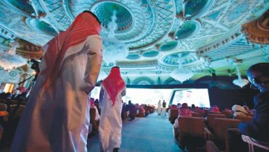 Photo of رؤساء الأعمال السعوديون يدعمون ميزانية 2020