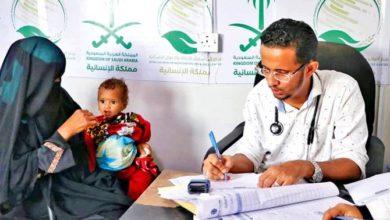 Photo of KSRelief تنشئ عيادات متنقلة لعلاج اليمنيين
