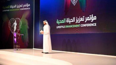 مؤتمر تعزيز نمط الحياة الأول في المملكة العربية السعودية يسلط الضوء على الحياة الصحية