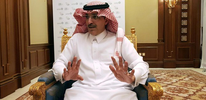 وزير المالية السعودي يطمئن الجمهور بشأن الضرائب