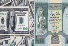 Photo of سعر الريال السعودى مقابل الدولار الأمريكى وأسعار العملات الأجنبية اليوم الأربعاء 11-12-2019