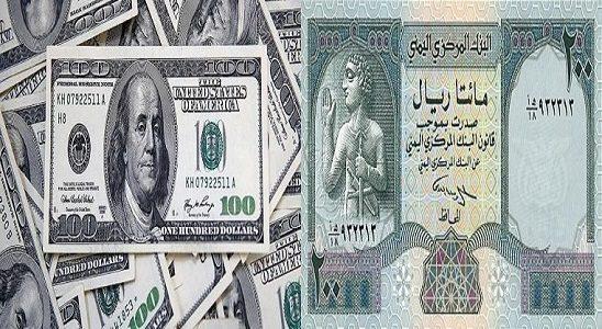 سعر الريال السعودى مقابل الدولار الأمريكى وأسعار العملات الأجنبية اليوم الأربعاء 11-12-2019