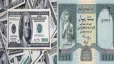 رئيس البنك الأهلى اليمنى: الدولار صعد بنسبة 300% فى اليمن بسبب الاضطرابات السياسية