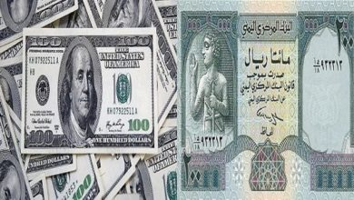 Photo of رئيس البنك الأهلى اليمنى: الدولار صعد بنسبة 300% فى اليمن بسبب الاضطرابات السياسية