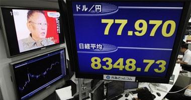 Photo of تباينت الأسهم في آسيا قبل قرار سعر الفائدة الفيدرالي