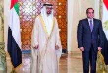 الإمارات تعتزم زيادة استثماراتها في مصر من خلال الإعلان عن برنامج مشترك بقيمة 20 مليار دولار
