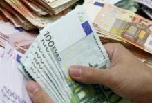 سعر اليورو في مصر اليوم الأربعاء 11-12-2019