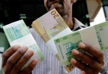 صورة سعر الدولار اليوم مقابل الجنية السوداني في السوق الاسود