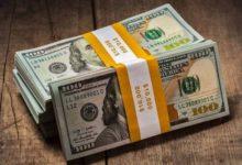 Photo of سعر الدولار في السودان واسعار صرف العملات الأجنبية مقابل الجنيه السوداني اليوم الخميس 5 مارس 2020