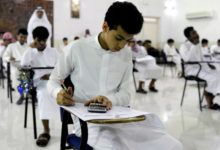 قطاع التعليم السعودي يتحول إلى فصول دراسية افتراضية