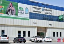 Photo of وزارة الصحة السعودية تعلن عن خمس حالات إصابة جديدة بفيروس كورونا