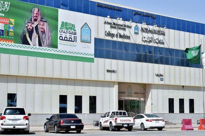 وزارة الصحة السعودية تعلن عن خمس حالات إصابة جديدة بفيروس كورونا