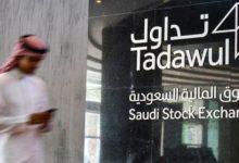 Photo of تداول السعودية تقود صعود الخليج مع تعافي أسعار النفط