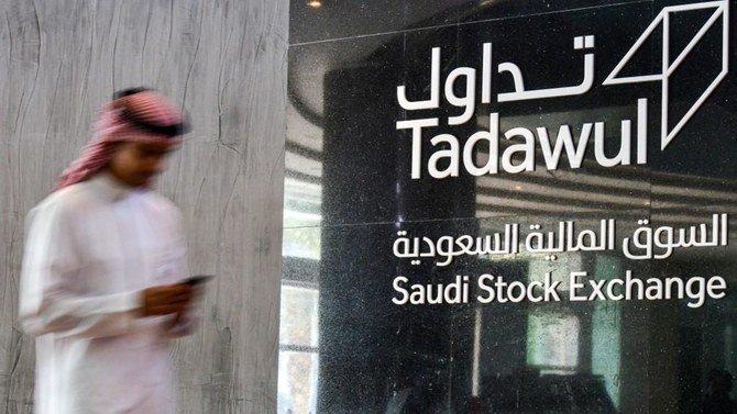 تداول السعودية تقود صعود الخليج مع تعافي أسعار النفط