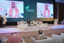 Photo of الهيئة العامة للصناعات العسكرية السعودية تطور 21 تقنية عسكرية بحلول عام 2030