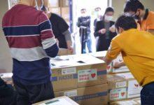 صورة المملكة العربية السعودية ترسل مساعدات طارئة إلى الصين