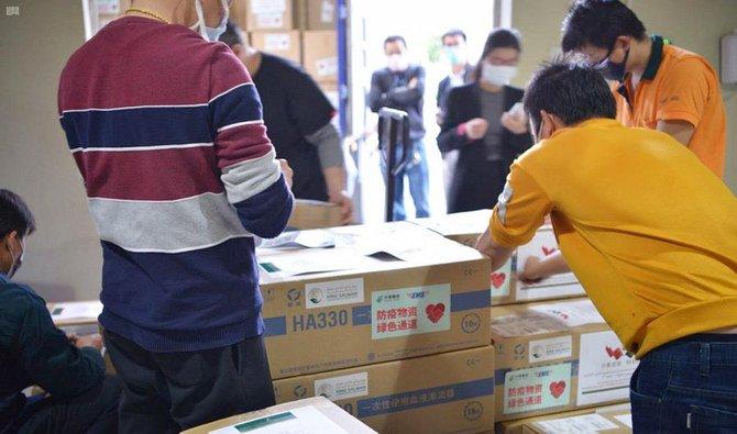 المملكة العربية السعودية ترسل مساعدات طارئة إلى الصين