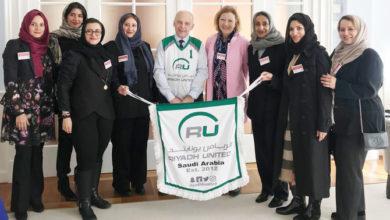وفد الرياض النسائي يختتم برنامج الدبلوماسية الرياضية في سويسرا
