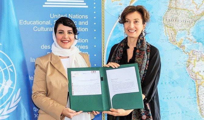 الأميرة هيفاء بنت عبد العزيز المقرن تقدم أوراق اعتمادها إلى المدير العام لليونسكو في باريس