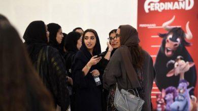 Photo of إغلاق دور السينما في المملكة العربية السعودية بسبب مخاوف من فيروس كورونا