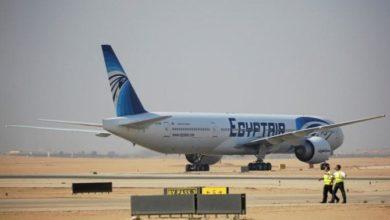 مصر للطيران تنظم رحلات خاصة لإعادة الحجاج من المملكة العربية السعودية