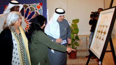 Photo of أول ظهور للفنانات السعوديات في معرض باكستان