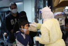 Photo of وزارة الصحة السعودية تمنح النساء الحوامل إجازة مرضية لتجنب مخاطر الفيروس