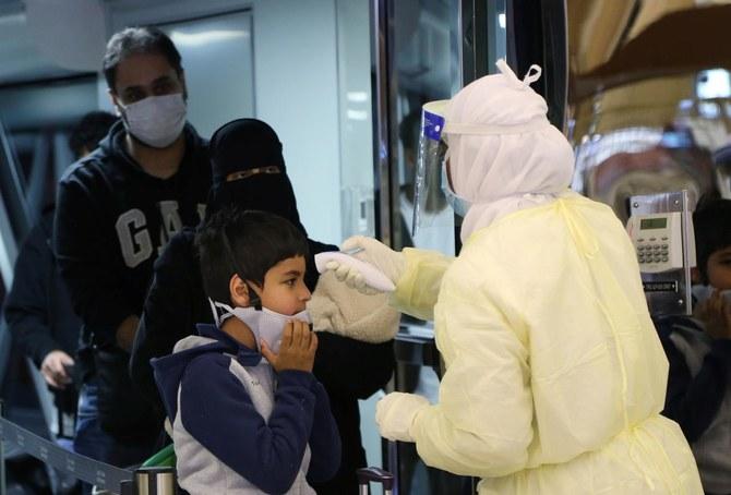وزارة الصحة السعودية تمنح النساء الحوامل إجازة مرضية لتجنب مخاطر الفيروس