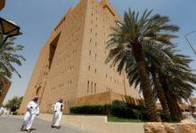 صورة هيئة مكافحة الفساد السعودية تعلن نتائج التحقيق