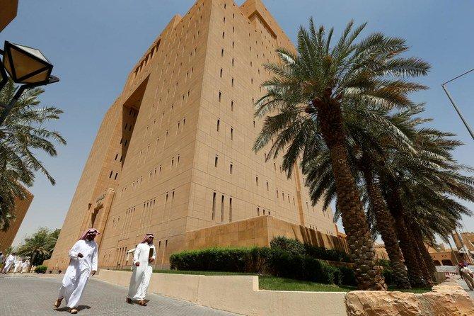 هيئة مكافحة الفساد السعودية تعلن نتائج التحقيق