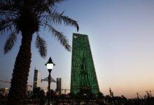 البنك المركزي الكويتي يخفض سعر الخصم بمقدار 100 نقطة أساس إلى 1.5٪