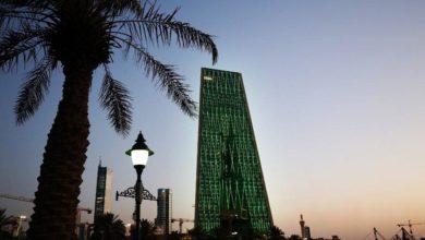 Photo of البنك المركزي الكويتي يخفض سعر الخصم بمقدار 100 نقطة أساس إلى 1.5٪