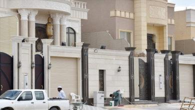 صورة المستفيدون من برنامج سكني السعودي لتلقي التمويل في الوقت المحدد