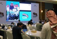 صورة السعودية تعقد قمة افتراضية لمجموعة العشرين حول فيروسات التاجية