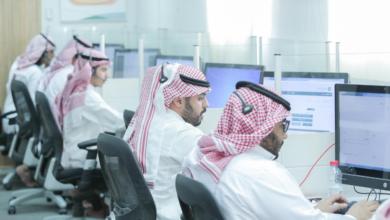 صورة فيروس كورونا: السعودية تعلن عن قواعد جديدة للقطاع الخاص