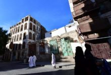 السعودية حظر التجوال يمتد في محافظة جدة ويبدأ عند الساعة 3 مساءً