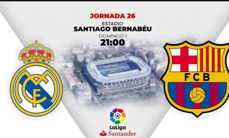 التشكيلة المتوقعة لريال مدريد و برشلونة في كلاسيكو اليوم الاحد 1مارس 2020