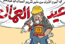 Photo of اجازة عيد العمال 2020.. التضامن تكشف موعد صرف معاشات مايو