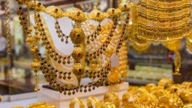 سعر جرام الذهب في السودان اليوم الجمعة 24/4/2020 في السوق السوداء